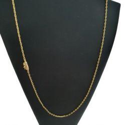 Cordão  Cadeado 1mm Banhado a Ouro 18k