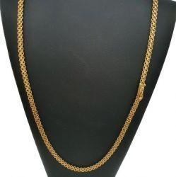 Cordão Cadeado Duplo 5 mm Banhado a Ouro 18k